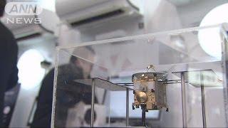小惑星探査機「はやぶさ」の省エネ技術をエアコンに