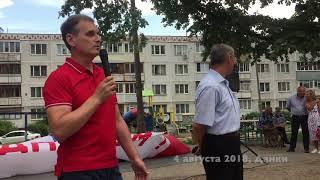 Что думает Игорь Ермаков об упразднении Серпуховского района?