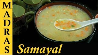 In this video we will see how to make veg soup at home. Vegetable Soup recipe is very easy to make and is very nutritious.