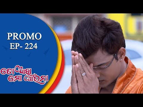Video To Akhi Mo Aaina   18 Sept 18   Promo   Odia Serial - TarangTV download in MP3, 3GP, MP4, WEBM, AVI, FLV January 2017