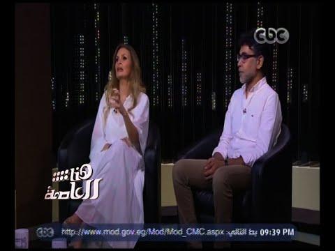 """شاهد- المخرج هاني خليفة : جمال العدل رشحني لـ """"فوق مستوى الشبهات """""""