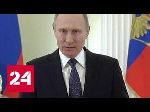 Путин поздравил военных с Днем сил спецопераций