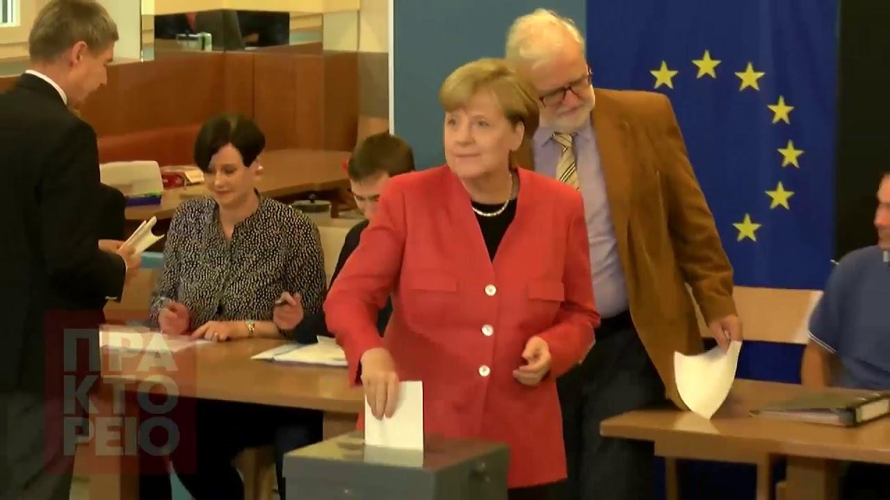 Εκλογές Γερμανία 2017: Ψήφισε η Άνγκελα Μέρκελ