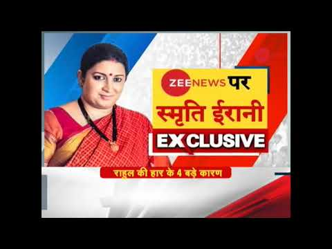 DNA: Exclusive Conversation with Smriti Irani with Sudhir Chaudhary