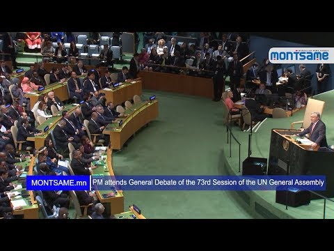 PM attends General Debate of the 73rd Session of the UN General Assembly