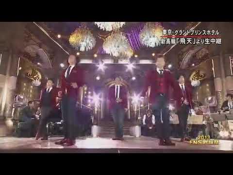 [SMAP] SHAKE FNS歌謡祭より
