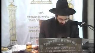 """הרב עובדיה יוסף (נכד מרן) – פרשת בהעלותך (ה'תשע""""ב)"""