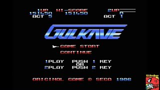 Gulkave (MSX Emulated) by ILLSeaBass