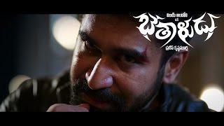 Bethaludu Telugu Movie Official Trailer