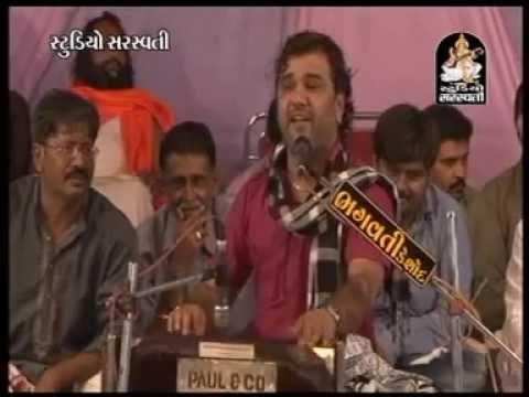 Video Kirtidan Gadhvi - Goraviyadi Live Dayro 2013 - 1.1 - Gujarati Bhajan Dayro download in MP3, 3GP, MP4, WEBM, AVI, FLV January 2017