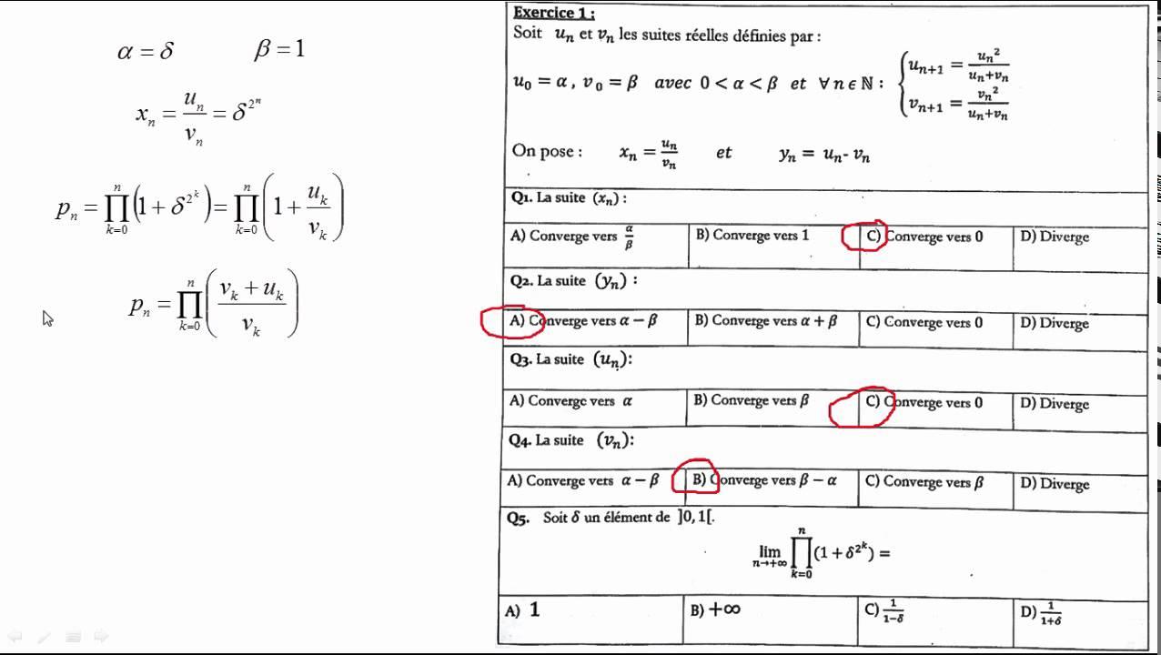 تصحيح السؤال 5- من مباراة ولوج ENSA-2014