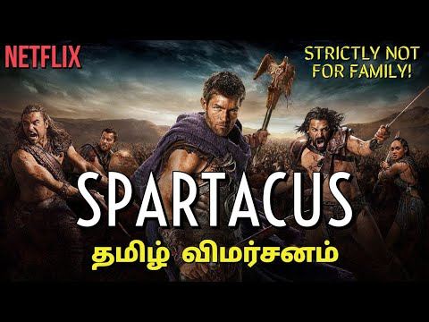 Spartacus TV Series Review In Tamil - Best Ever Adult Action Series