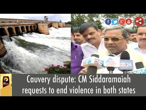 Cauvery-dispute-CM-Siddaramaiah-requests-to-end-violence-in-both-states