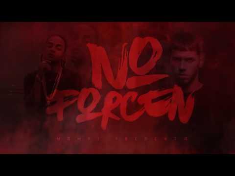 Letra No Forcen (Remix) Anuel AA Ft Ozuna