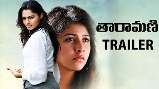 Taramani NEW Theatrical Trailer 2018