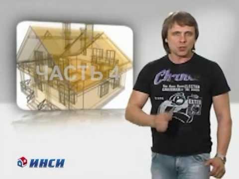 Этапы строительства быстровозводимого дома
