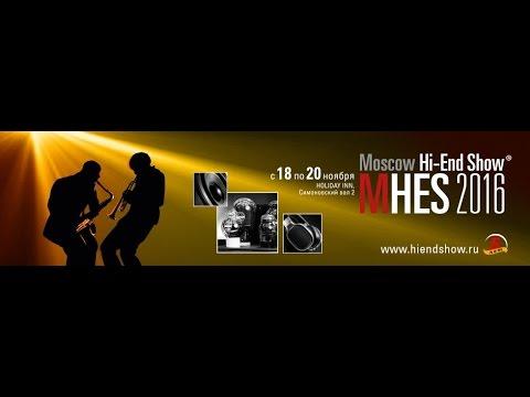 Hi-End Show MHES-2016