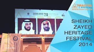 Sheikh Zayed Heritage Festival 2014 - National Archives stand