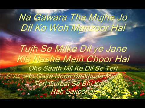 Yun Hi Re - David (2013) Full Song With Lyrics