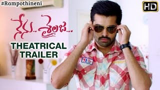 Nenu Sailaja Movie Trailer HD, Ram Pothineni, Keerthy Suresh