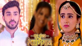 In colors serial Ek Shringaar - Swabhimaan, new entry is all set to create a havoc in Karan & Naina's life.. Major twist & drama in upcoming episodes.. Checkout the video to know who is the new entry.. Upcoming Twist.. ➤Subscribe Telly Reporter @ http://bit.do/TellyReporter➤SOCIAL MEDIA Links: ➤https://www.facebook.com/TellyReporter➤https://twitter.com/TellyReporter➤https://www.instagram.com/TellyReporter➤G+ @ https://plus.google.com/u/1/+TellyReporter