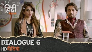 Hindi Medium :Dialogue Promo 6- Maarege Aur Daantege Toh Bilkul Nhi || Irrfan Khan & Saba Qamar