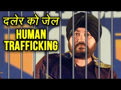 SHOCKING Daler Mehndi JAILED For 2 Years For Human