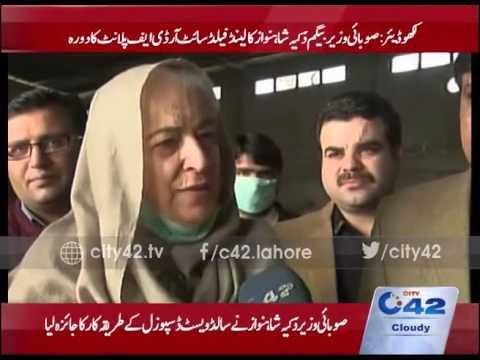 Begum Shahnawaz visited of Landfill Site