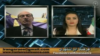 بررسی حمله اعراب به ایران و علل فروپاشی ساسانیان و نقش سلمان فارسی-- امید عطایی فرد