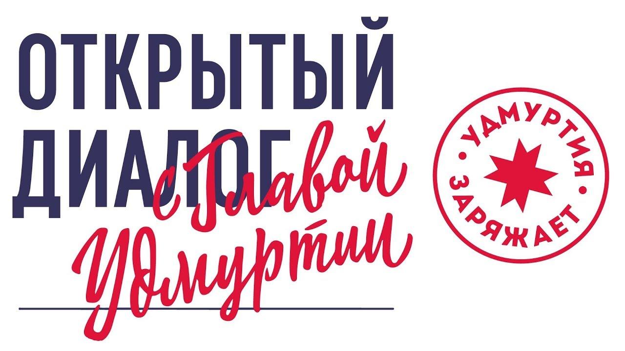 Встреча Александра Бречалова со студентами ИжГСХА