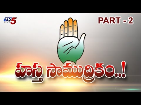 Congress Mark Politics in Two States   Top Story Debate   Part 2 : TV5 News