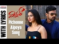 Pichonne Aipoya Full Song With English Lyrics  WinnerMovie  SaiDharamTej RakulPreet  ThamanSS waptubes