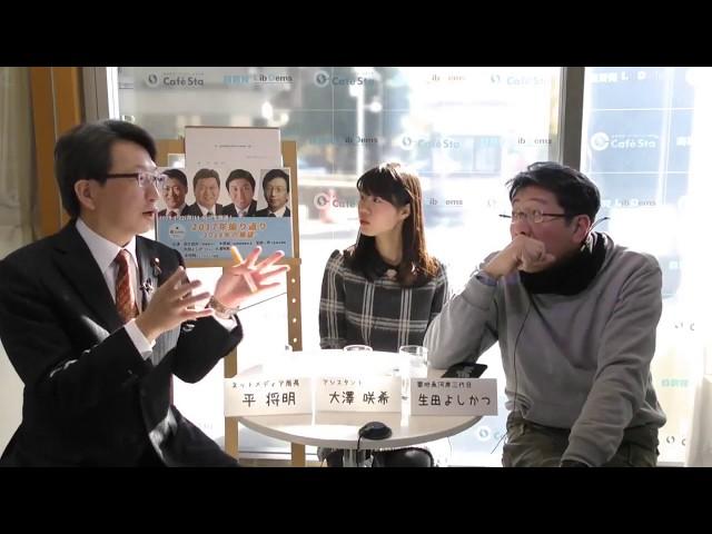 第170回カフェスタトーク【築地魚河岸三代目 生田よしかつさん】