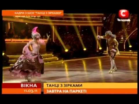 Победитель на проекте Танцы со звездами
