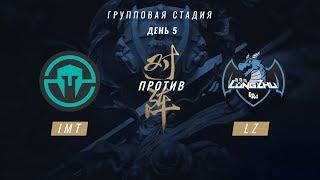 IMT vs Longzhu, game 1