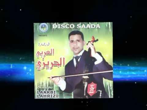 arbi lhrizi - ntouma 3alama        العربي الحريزي (видео)