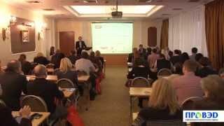 Новый ТК ЕАЭС: конференция ЕЭК в Санкт-Петербурге 19 февраля 2015 года