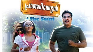 Video Pranchiyettan & the Saint | Malayalam Full Movie I Mammootty new movie MP3, 3GP, MP4, WEBM, AVI, FLV April 2018