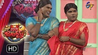 Video Chammak Chandra Performance – Extra Jabardasth - 2nd September 2016  – ETV  Telugu MP3, 3GP, MP4, WEBM, AVI, FLV Desember 2018
