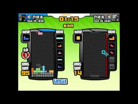 Level 100 tetris battle player