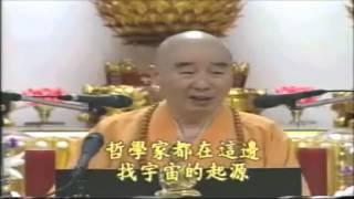 Kinh Kim Cang Yếu Nghĩa 2-5 - Pháp Sư Tịnh Không