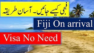 How To Get Fiji Visa and Visa Free Entry. hello friends...how to get fiji visa and visa free entry in fiji, complete details in urdu and hindi. in this video, i gave full ...