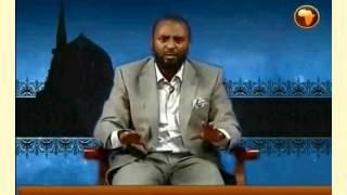 Ustaz Abubakar Ahmed The Seven those who will be under the SHADE