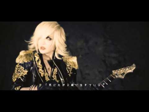 「THE END」MV FULL Ver. (видео)
