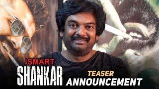 Director Puri Jagannadh Byte About Ismart Shankar Teaser | Manastars