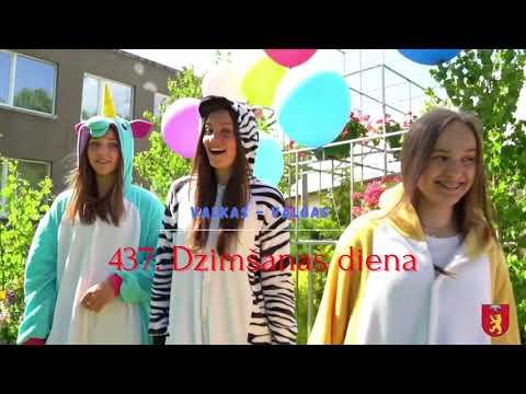 Video 411