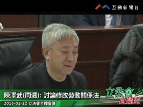 引介修改劳动关系法20150112