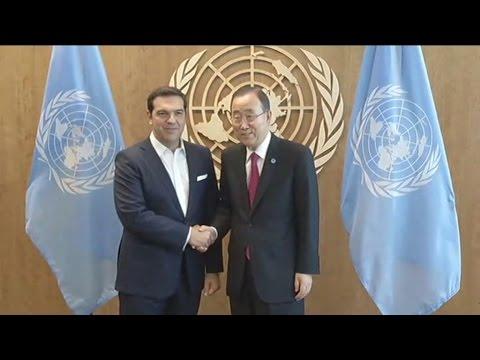 Η ομιλία του Α.Τσίπρα στην Γενική Συνέλευση του ΟΗΕ και η συνάντησή του με τον Μπαν Κι Μουν