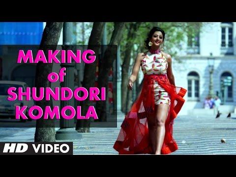 Video Making of Shundori Komola Video Song | Jeet Gannguli | Jeet, Aindrita Ray, Payal Sarkar download in MP3, 3GP, MP4, WEBM, AVI, FLV January 2017