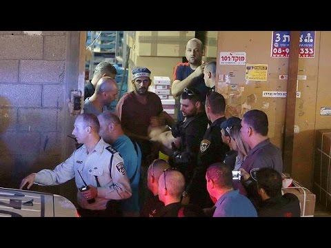 Πέντε νεκροί σε Τελ Αβίβ και Δυτική Όχθη
